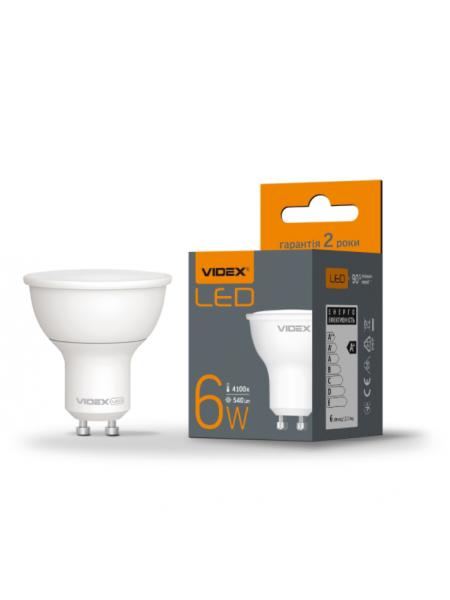 Лампа LED VIDEX MR16e 6W GU10 4100K 220V (VL-MR16e-06104) Світодіодні лампи - інтернет - магазині Моя Лампа ™