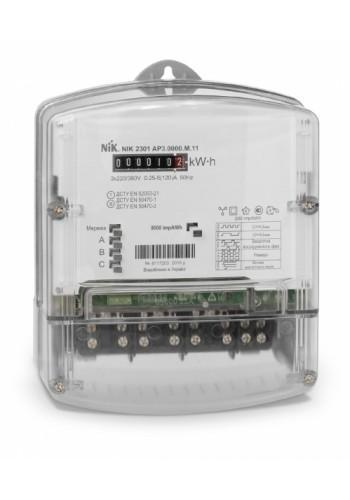 NIK2301 AТ.0000.0.11 3х220 / 380В 5 (10) А електролічильник трифазний електромеханічний трансформаторного підключення (2301-AТ.0000.0.11) Лічильники електричної енергії - інтернет - магазині Моя Лампа ™