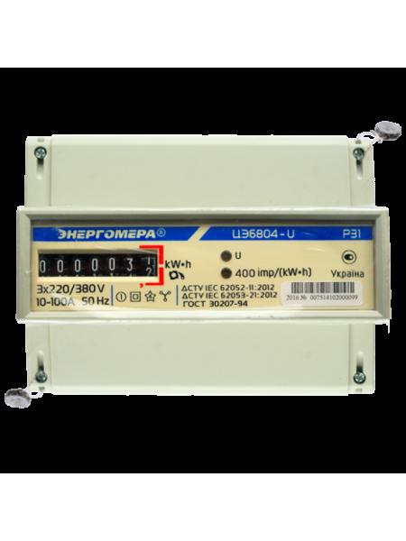 Енергоміра ЦЕ 6804-U 3х220B / 380В 5-60A 3ф 5 (60A) 50Hz М7 Р31 електролічильник трифазний на DIN-рейку (ЦЭ-6804-U-М7-Р31) Лічильники електричної енергії - інтернет - магазині Моя Лампа ™