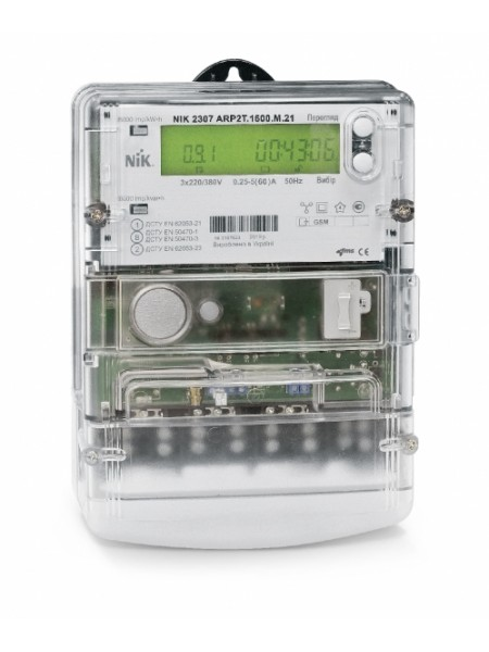 NIK2307 0.5s ARTT.1600.M.21 3х220/380В 5(10)А электросчетчик трехфазный электронный многотарифный, трансформаторного подключения с GPRS-модулем