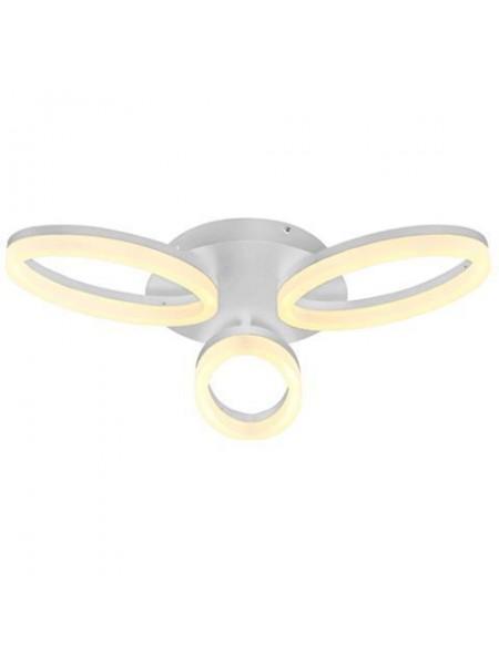 Люстра LED AVANGARD-24 24W 4000K (Біла, чорна) 019-005-0024 Horoz (019-005-0024) Люстри LED - інтернет - магазині Моя Лампа ™