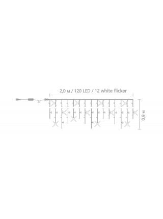 Гірлянда вулична LUMION бахрома 120LED 230V 2x0,9m колір білий теплий / чорний, мерехтить 12LED IP44 EN (793117313) Гірлянди - інтернет - магазині Моя Лампа ™