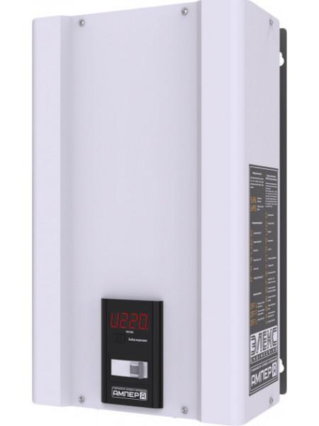 Стабілізатор напруги Елекс 1ф 9кВА Ампер12-1-40 семистора (Ампер12-1-40) Стабілізатори - інтернет - магазині Моя Лампа ™