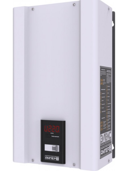 Стабілізатор напруги Елекс 1ф 5,5кВА Ампер12-1-25 семистора (Ампер12-1-25) Стабілізатори - інтернет - магазині Моя Лампа ™