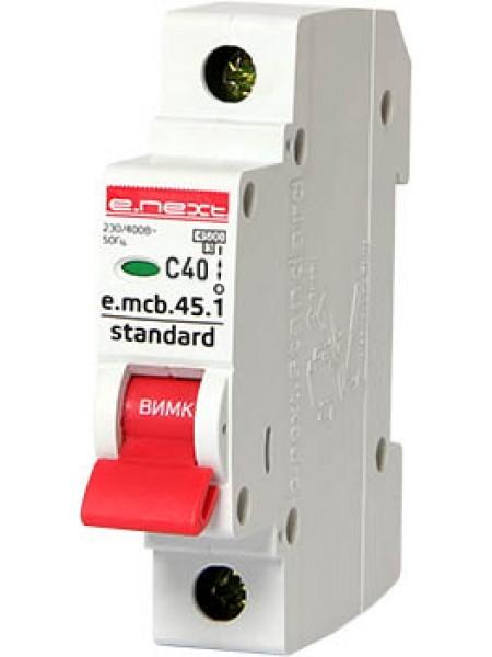 Модульный автоматический выключатель e.mcb.stand.45.1.C40, 1р, 40А, C, 4,5 кА (s002012)