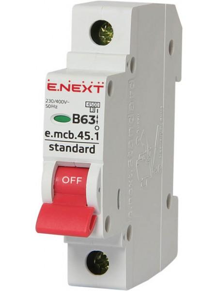 Модульний автоматичний вимикач e.mcb.stand.45.1.B63, 1р, 63А, В, 4,5 кА(s001014) (s001014) Автоматичні вимикачі - інтернет - магазині Моя Лампа ™