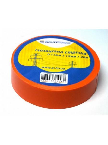 Ізострічка  ПВХ  0,13х19х20 м Аско помаранчева (A0150020006_058944) Ізоляційна стрічка - інтернет - магазині Моя Лампа ™