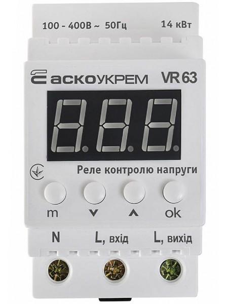Реле напряжения 1ф 63А VR63 термозах. АСКО (A0090030018) Средства защиты от перенапряжения - интернет - магазин Моя Лампа ™