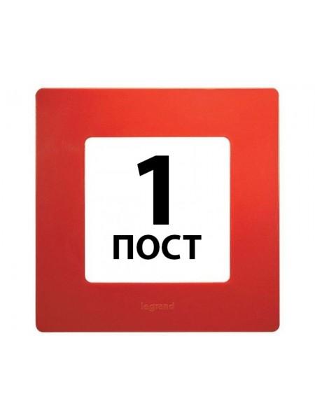 Рамки 1 пост Червоний 672 531 Legrand Etika (672531) Etika - интернет - магазин Моя Лампа ™