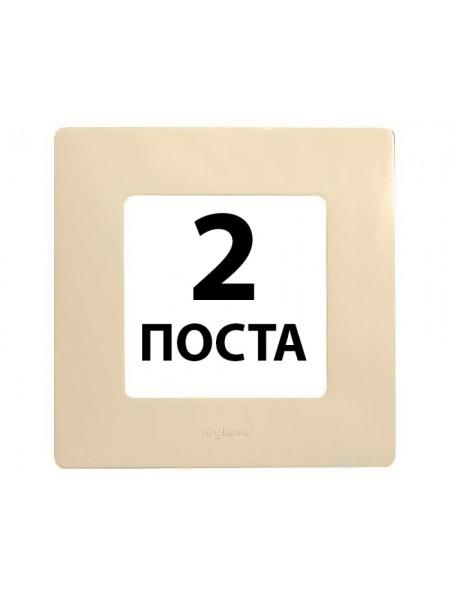 Рамки 2 пости Слонова кістка 672512 Legrand Etika (672512) Etika - интернет - магазин Моя Лампа ™