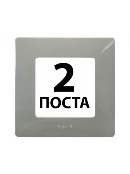 Рамки 2 пости Світла галька 672522 Legrand Etika (672522) Etika - интернет - магазин Моя Лампа ™