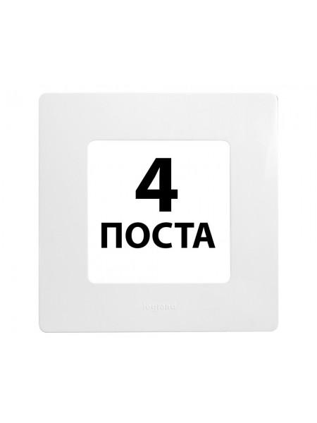 Рамки 4 поста Білий 672504 Legrand Etika (672504) Etika - интернет - магазин Моя Лампа ™