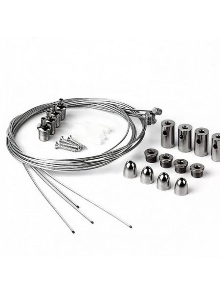 Трос кріплення універсальне 1 м - (LPS-60045) (LPS-60045) Світильники для торгових приміщень і офісів - інтернет - магазині Моя Лампа ™
