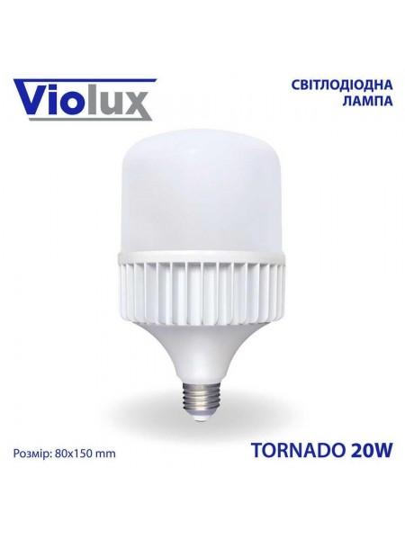 Лампа світлодіодна TORNADO 20W E27 6500K Violux (910052) Високопотужні LED лампи - інтернет - магазині Моя Лампа ™