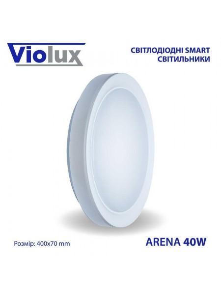 Светильник LED smart ARENA 40W 3000-6000K IP20 (210143) Светильники декоративные - интернет - магазин Моя Лампа ™