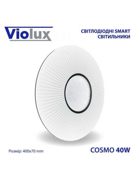 Светильник LED smart COSMO 40W 3000-6000K IP20 (210133) Светильники декоративные - интернет - магазин Моя Лампа ™