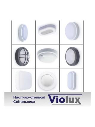 Світильник LED Violux НББ ELIPSE 8W 5000K IP54 (240051) Світильники для ЖКГ і промислові - інтернет - магазині Моя Лампа ™