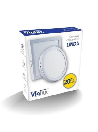 Светильник LED Violux НББ LINDA круг 20W 5000K IP20