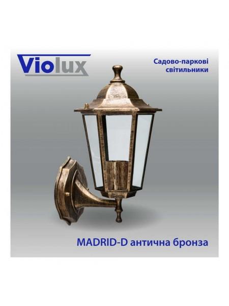 Светильник садово-парковый Violux Madrid-D античная бронза 60W Е27 IP44 (500100) Садово-парковые светильники - интернет - магазин Моя Лампа ™