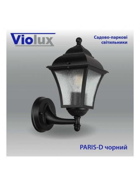 Светильник садово-парковый Violux Paris-D черный 60W Е27 IP44 (500070) Садово-парковые светильники - интернет - магазин Моя Лампа ™