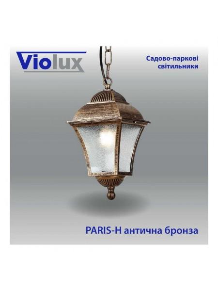 Светильник садово-парковый Violux Paris-H античная бронза 60W Е27 IP44 (500080) Садово-парковые светильники - интернет - магазин Моя Лампа ™
