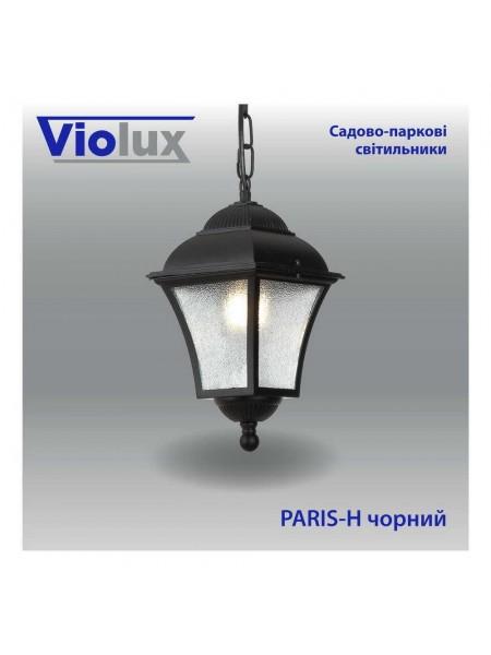 Светильник садово-парковый Violux Paris-H черный 60W Е27 IP44 (500090) Садово-парковые светильники - интернет - магазин Моя Лампа ™