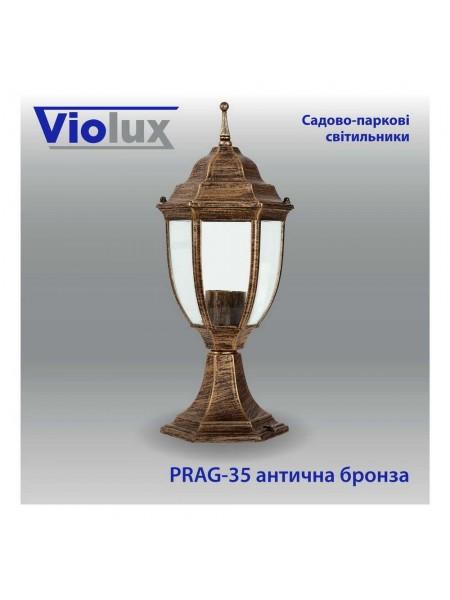 Светильник садово-парковый Violux Paris-D античная бронза 60W Е27 IP44 (500060) Садово-парковые светильники - интернет - магазин Моя Лампа ™