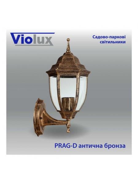 Светильник садово-парковый Violux Prag-D античная бронза 60W Е27 IP44 (500000) Садово-парковые светильники - интернет - магазин Моя Лампа ™