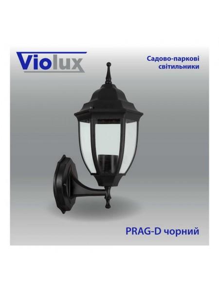 Светильник садово-парковый Violux Prag-D черный 60W Е27 IP44 (500020) Садово-парковые светильники - интернет - магазин Моя Лампа ™