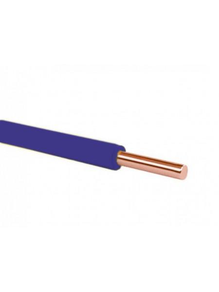 Кабель ПВ 1 - 4 синий Украина (10000001173) Кабельно-проводниковая продукция - интернет - магазин Моя Лампа ™