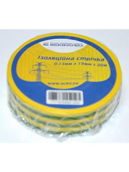 Ізострічка  ПВХ  0,13х19х20 м  Аско жовто-зел (A0150020009) Ізоляційна стрічка - інтернет - магазині Моя Лампа ™