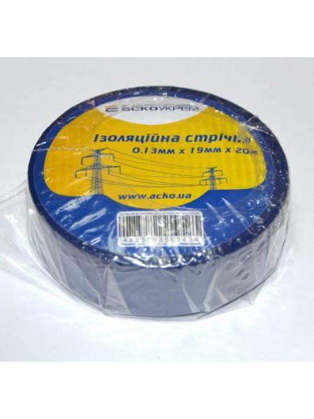Ізострічка  ПВХ  0,13х19х20 м Аско синя (A0150020006_658688) Ізоляційна стрічка - інтернет - магазині Моя Лампа ™