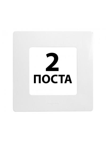 Рамки 2 пости Білий 672502 Legrand Etika (672502) Etika - интернет - магазин Моя Лампа ™