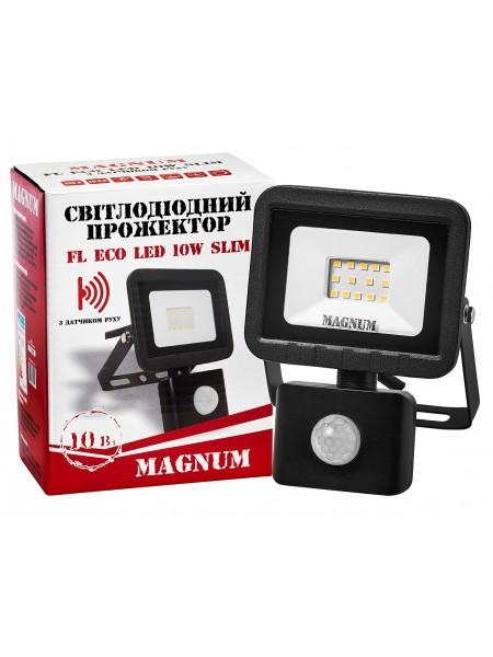 світлодіодний прожектор MAGNUM FL ECO LED 10Вт slim_6500К IP44 з датч.руху - 90014086 (90014086) LED Прожекторы - интернет - магазин Моя Лампа ™