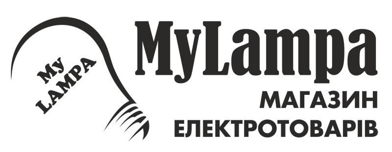 Інтернет-магазин Моя Лампа ™ - MyLampa.com.ua