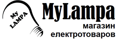 Интернет-магазин Моя Лампа ™ - MyLampa.com.ua